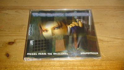 Perfect Dark - Front