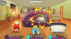 Yo-Kai Watch - Screenshot 2