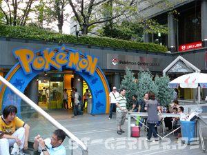 Foto des Pokémon Center Osaka (2008)