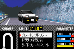 Screenshot aus Initial D - Another Stage