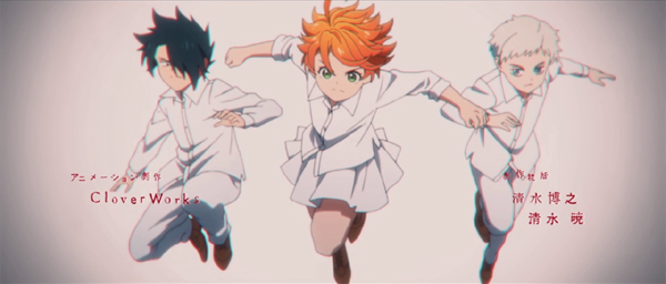 Screenshot aus The Promised Neverland